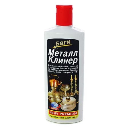 Металл Клинер Баги