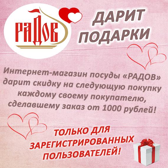 bonus_za_1000-2