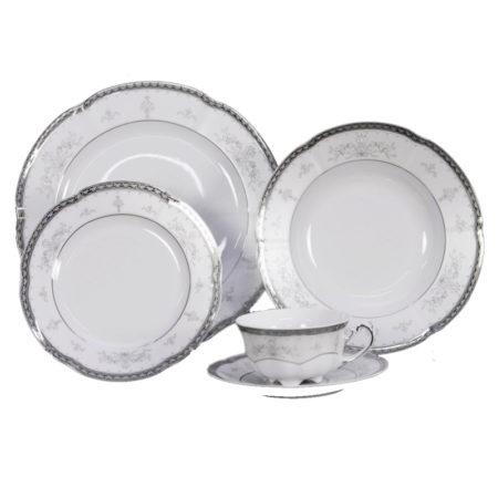 Тарелка суповая BOLERO VERA 22,5 см