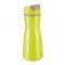 Бутылка PURITY 0,7 л зеленая [89198225]