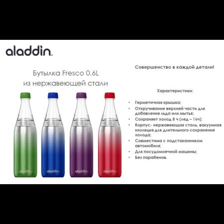 Бутылка вакуумная ALADDIN FRESCO TWIST & GO 0,6 л зеленая