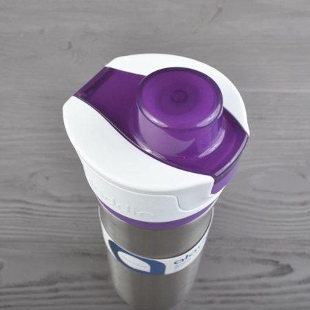 Бутылка вакуумная ALADDIN ACTIVE HYDRATION 0,6 л фиолетовая