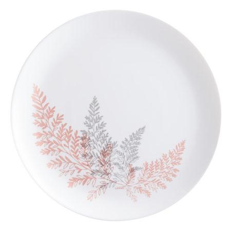 Тарелка обеденная CYRUS 27 см