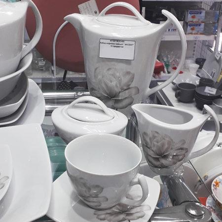 Набор кофейно-чайный AKCENT 15 предметов