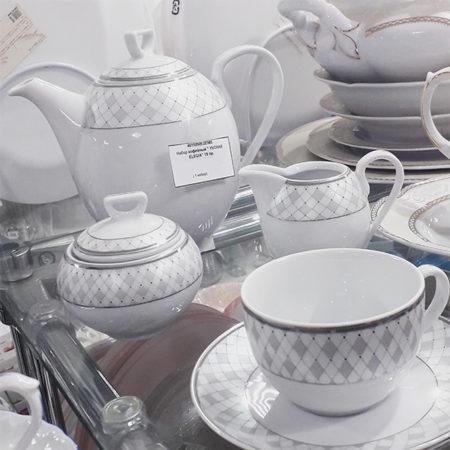 Набор кофейный YVONNE ELEGIA 15 предметов