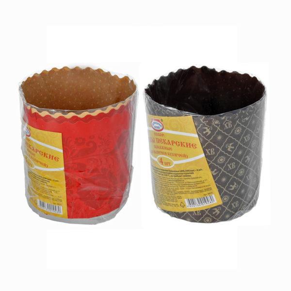 Набор бумажных форм для кулича 4 шт